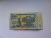 Продам 5 рублей 1961 годо СССР