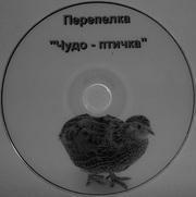 CD-DVD  диски для садоводов и огородников