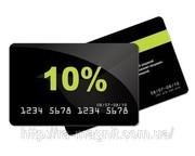 Заказать дисконтные карточки в Житомире
