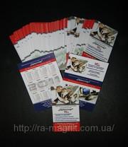 Печать календариков в Житомире