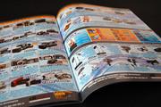Печать каталогов в Житомире