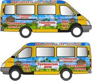 Реклама на транспорте в Новоград-Волынском