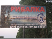 Печать постеров в Житомире