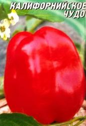 семена овощных,  лекарственных,  пряновкусовых,  редких культур и цветов