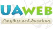 Раскрутка сайтов в Житомире,  продвижение сайтов Житомир!