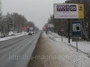 Биллборды трасса Киев-Ковель (Буча)