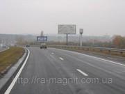 Биллборды трасса Киев-Вышгород