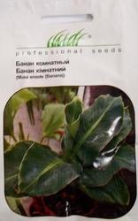 Семена комнатных растений комнатные