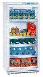 Продам Холодильную витрину Атлант