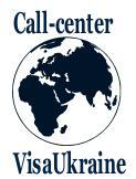 Шенгенская виза, запись на подачу документов в Визовые центры