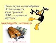 Житомир - Оператор ПК удалённо (офис-интернет) от 1000$
