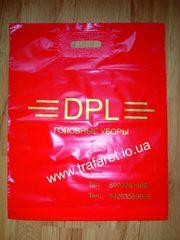 Пакеты с логотипом в Житомире. Печать на пакетах из полиэтилена.