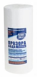 Картридж механической очистки КПВ 4510,  5 мкм,  Житомир
