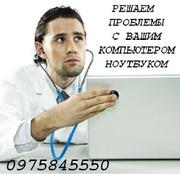 Матрица экран для ноутбука замена и ремонт в Житомире