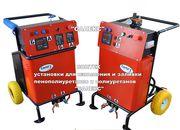 Установки, оборудование для заливки и напыления ппу, теплогидроизоляция.