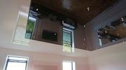 Глянец потолок в г. Житомире