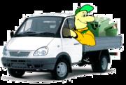 Вывоз строительного мусора,  Житомир