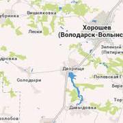 Продажа квартиры,  Житомирская,  Володарск-Волынский Хорошев