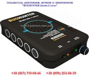 Купить генератор шума в Украине,  подавитель диктофонов