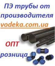 Полиэтиленовые трубы оптом от производителя