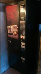Продаю кофейный автомат SAGOMA H/5 (Италия,  Rheavendors s.p.a.)