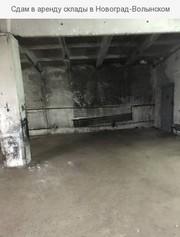 Сдам в аренду склады в Новоград-Волынском
